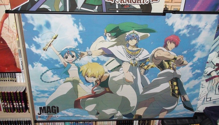 Store Magi the labyrinth of magic