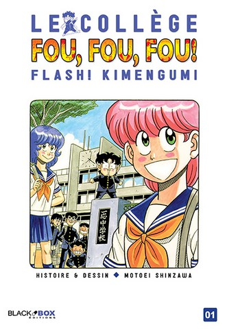 Flash ! Kimengumi 1