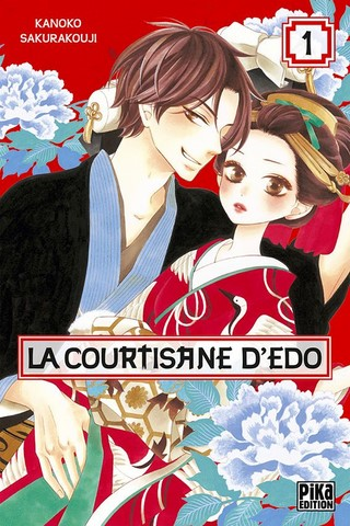 courtisane edo 1