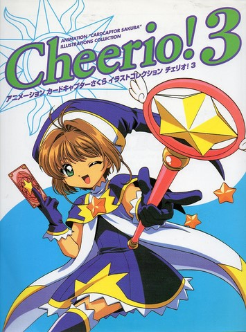 Cheerio! TV animation Card Captor Sakura, Volume 3