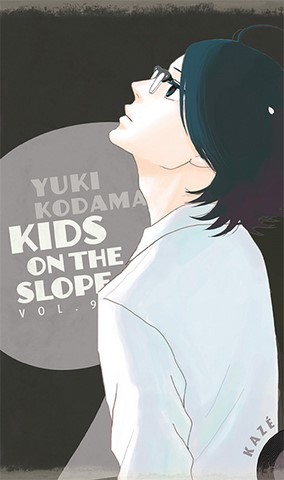 kids on the slope 9