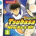 DS - Captain Tsubasa New Kick Off