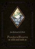 Pandora Hearts Artbook - Odds and Ends