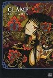 Clamp in Paris