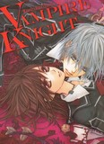 Vampire Knight - Matsuri Hino Illustrations